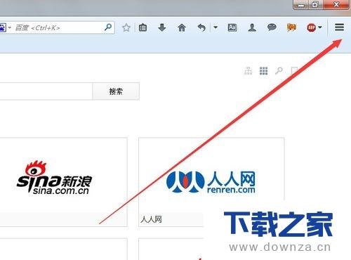 火狐浏览器更改字体的详细操作步骤