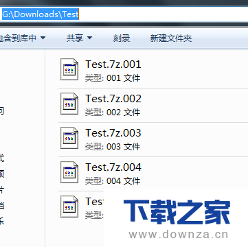 WinRAR解压7z分卷文件的简单操作流程