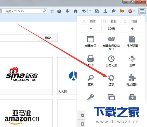 火狐浏览器更改字体的详细操作步骤截图
