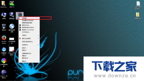 提高WinRAR解压速度的详细操作步骤