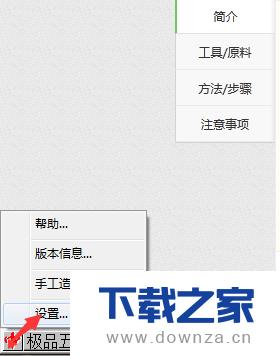 火狐浏览器输入文字光标乱跳的具体解决方法截图