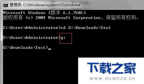 WinRAR解压7z分卷文件的简单操作流程截图