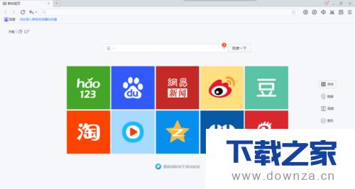 百度浏览器卸载应用的简单操作流程