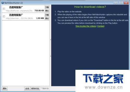 火狐浏览器下载网页flash的具体操作方法截图