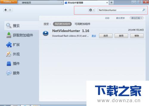 火狐浏览器下载网页flash的具体操作方法