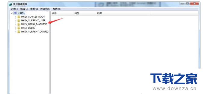 教你轻松还原误删文件的详细教程截图