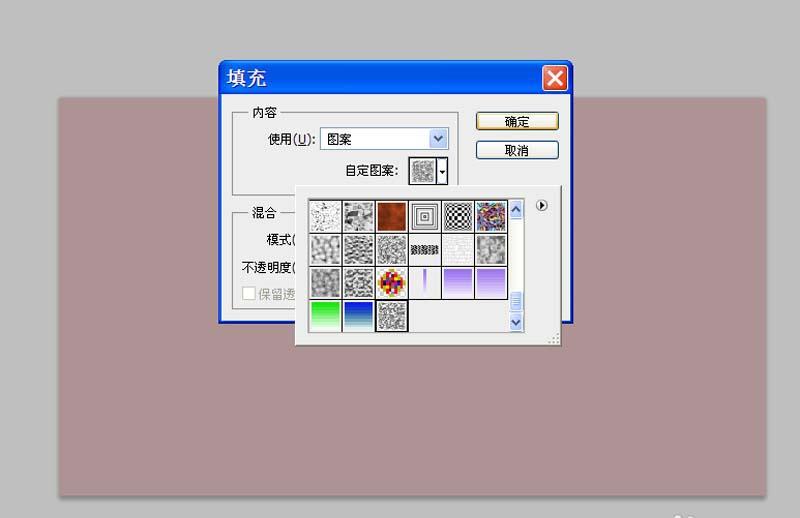 在PS工具制作大理石效果的具体操作教程截图