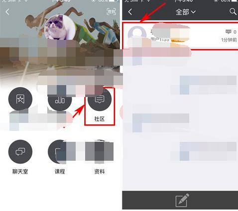 在每步运动中删除帖子的基本步骤截图
