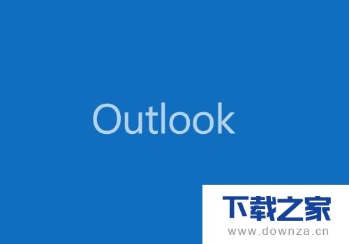 Foxmail导入Outlook数据的详细操作步骤截图