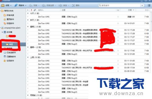 在Foxmail中实现邮件分组的简单操作流程截图