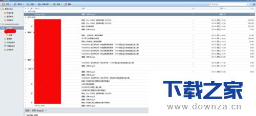 在Foxmail中实现邮件分组的简单操作流程