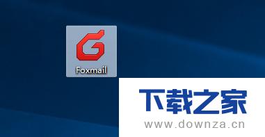 在Foxmail软件中重建索引的具体操作方法