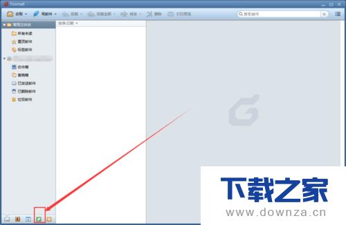 Foxmail绑定QQ邮箱和使用记事本的简单操作流程