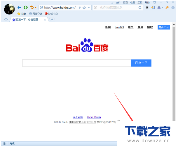 处理搜狗浏览器没有声音的具体操作方法截图