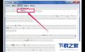 教你在Win7中打开文档会有乱码的简单操作步骤