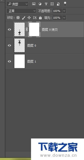 用PS制作出人物投影的具体操作教程截图