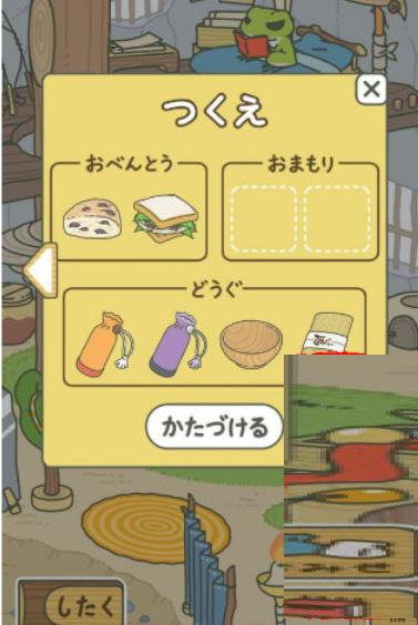 如何在《旅行青蛙》游戏中替呱蛙子收拾桌子