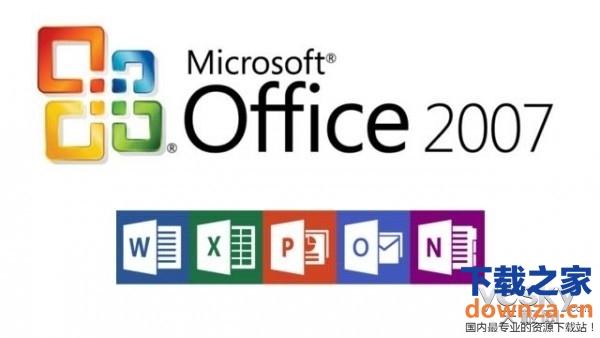 office2007激活方法