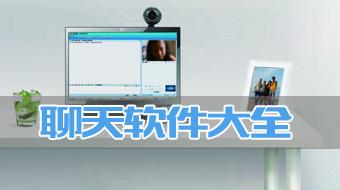 聊天优游注册平台app欢迎您具