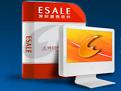 Esale易售服装鞋帽进销存管理软件