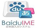 Baidu IME