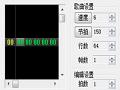 0CC-Famitrackerv0.3.14.2中文版