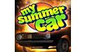 我的夏季汽车