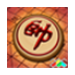 中国象棋单机版 v2.0.2021