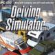 模拟驾驶2012中文版完整版