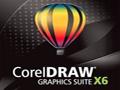 CorelDRAW X6  64位中文版