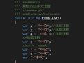 AHK输入法自动切换脚本