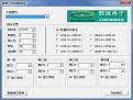 ICOM多串口卡测试工具
