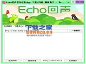 echo回声电脑版