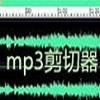 Mp3ABCut