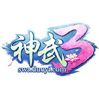 """《神武3》""""桃""""气客户端"""