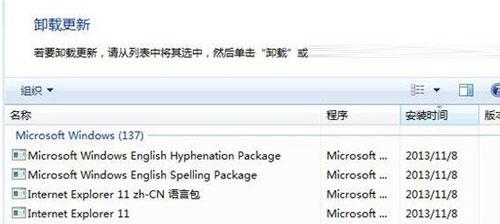 Internet Explorer 11截图