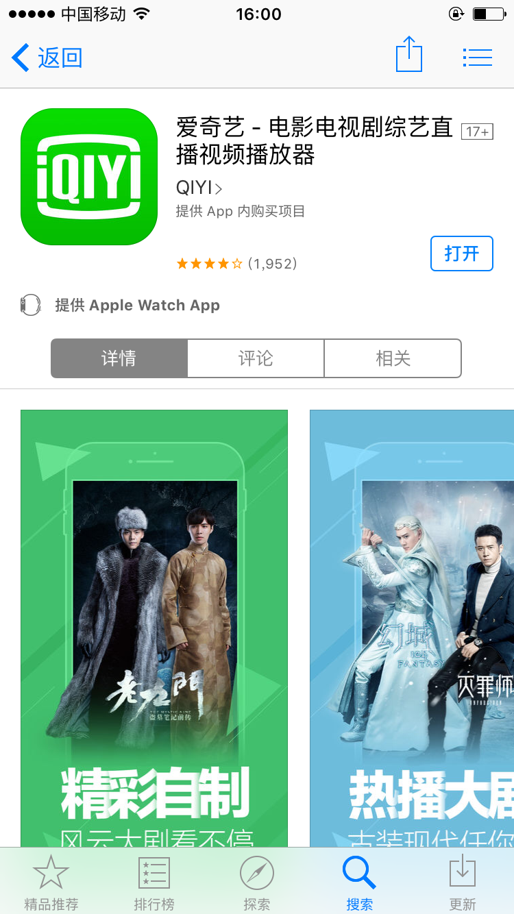 爱奇优游注册平台app欢迎您