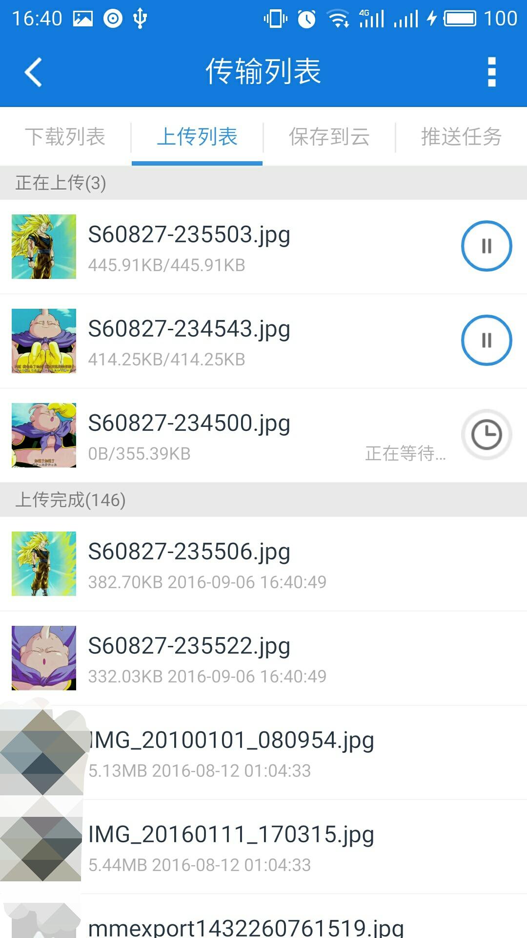S60906-16405731(1).jpg