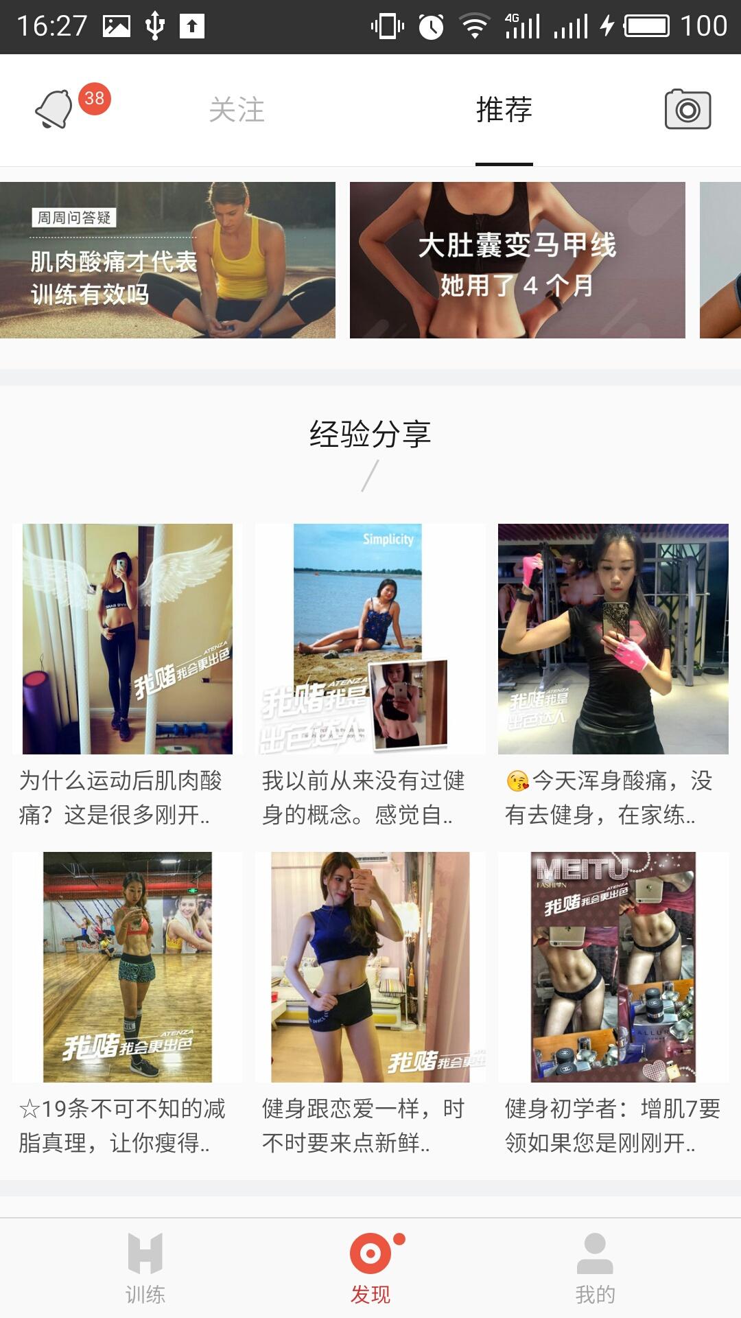 QQ图片20160908162928.jpg