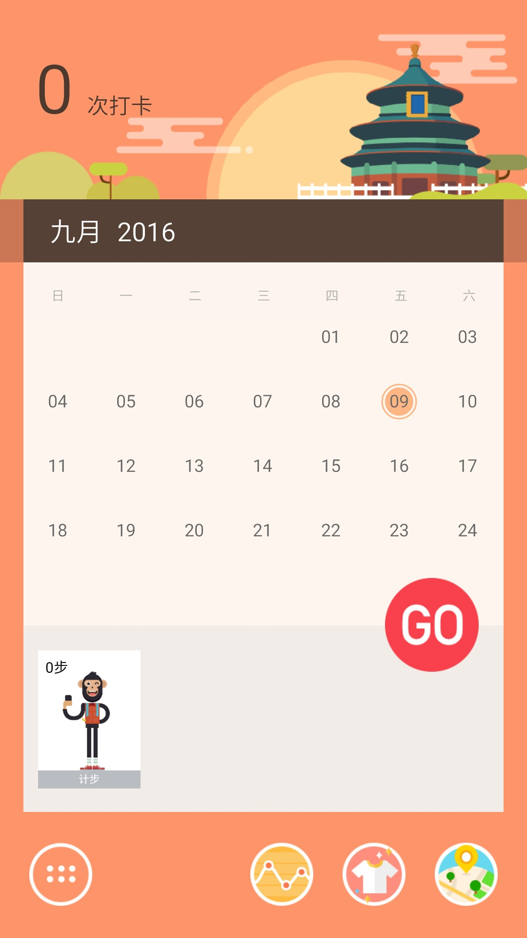 QQ图片20160909144327.jpg