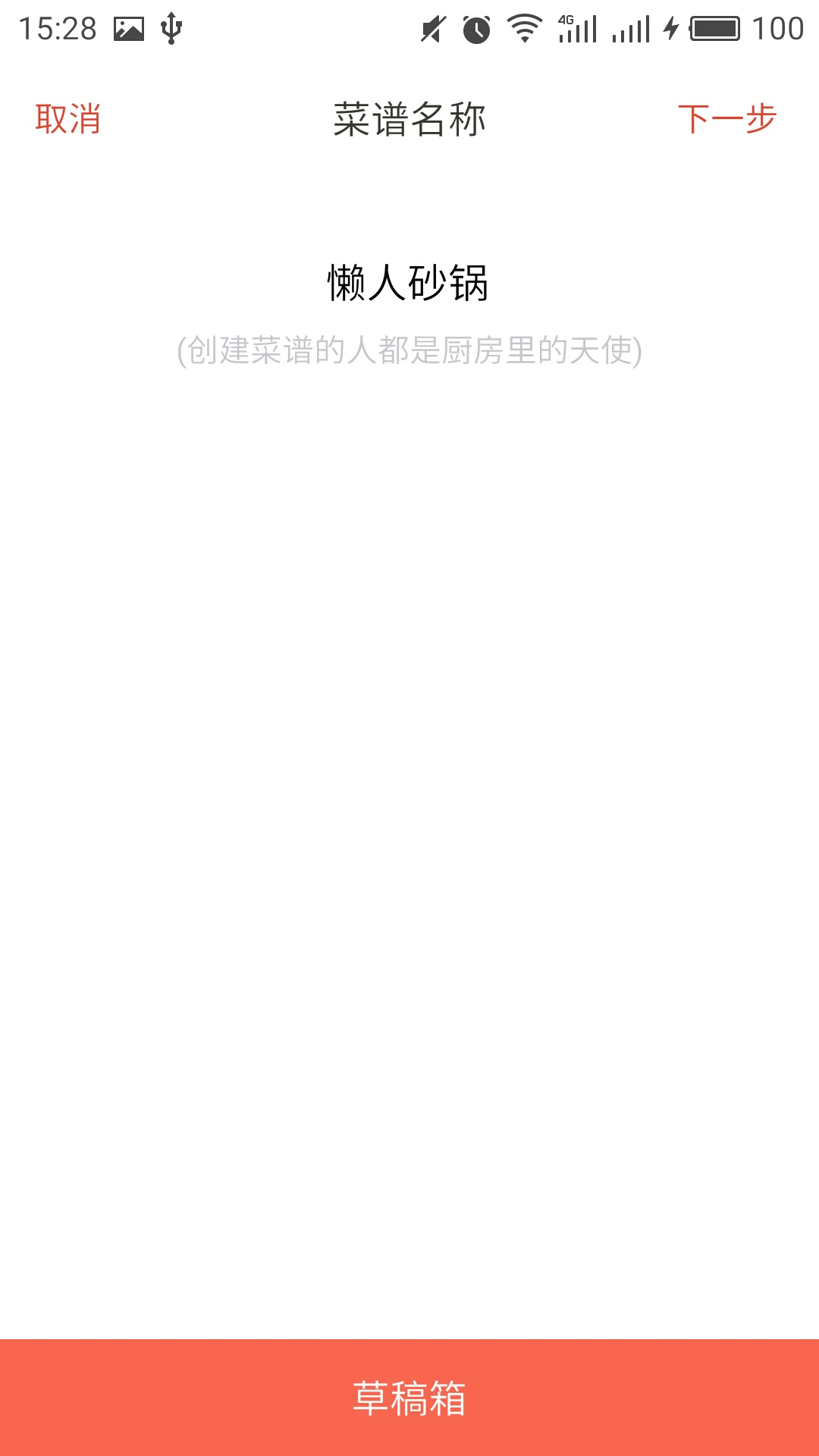 S60914-15285467.jpg