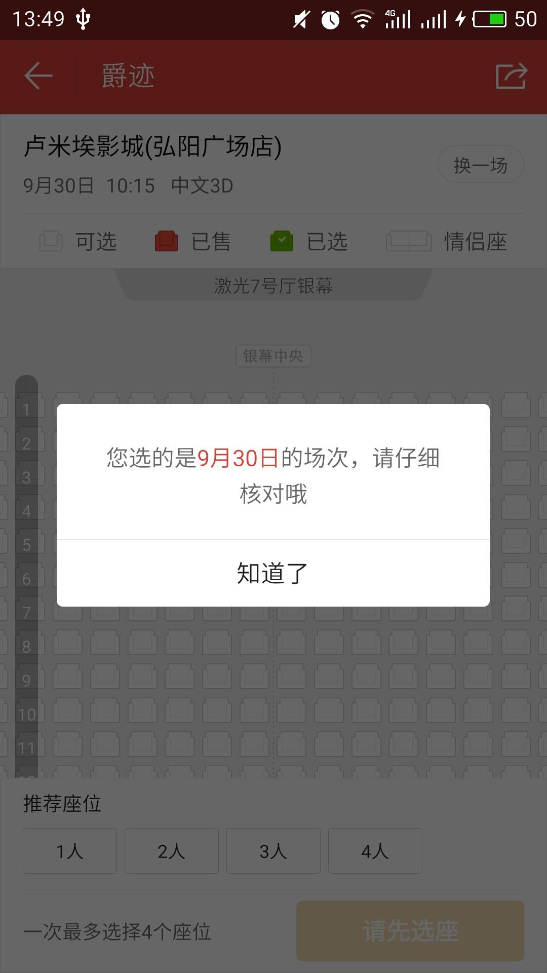 QQ图片20160922135125.jpg