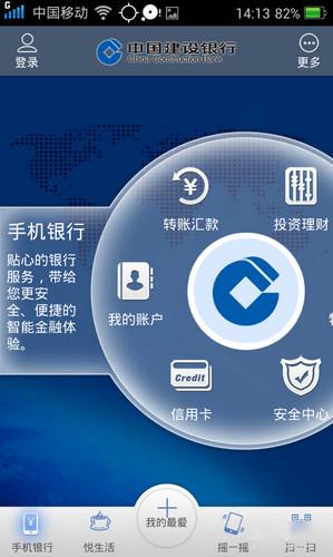 中国银行证券